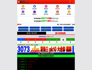 bestoccasionalgifts.com screenshot