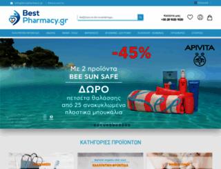 bestpharmacy.gr screenshot