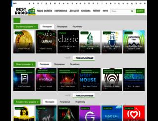 bestradio.fm screenshot