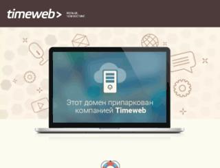 bestskript.com screenshot
