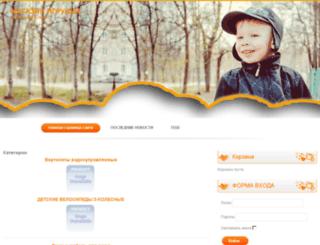besttoystory.ru screenshot