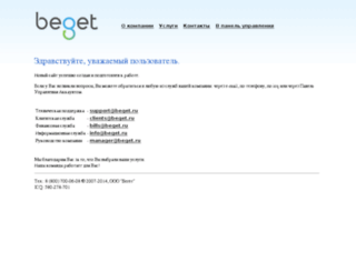 bestvut.ru screenshot