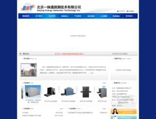 bet-scan.com screenshot
