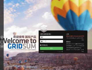 beta-wd.gridsumdissector.com screenshot