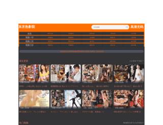 beta.2scores.com screenshot