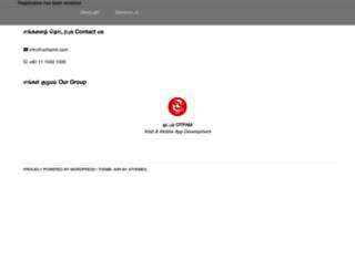 beta.omtamil.com screenshot