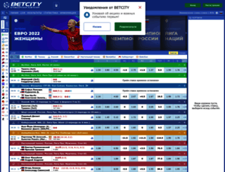betcity.by screenshot