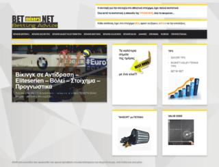 betmixers.net screenshot