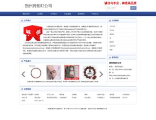 betography.com screenshot