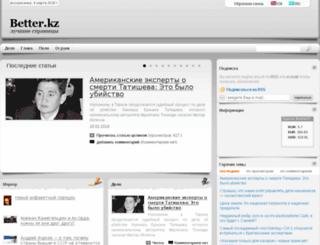 betterkz.com screenshot