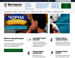 bettertone.com.ua screenshot