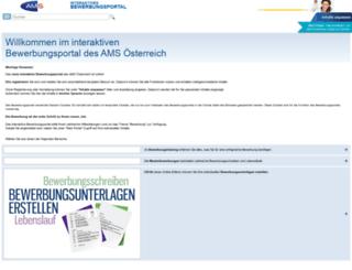 bewerbungsportal.ams.or.at screenshot