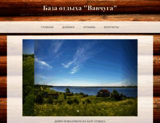 bezboly.ru screenshot