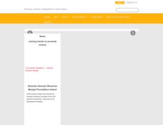 bfart.portonics.info screenshot