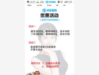 bffb75a18f97a7c0e82bd3466fb4bcd9.proxysheep.com screenshot