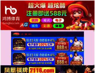 bforbnorthwest.com screenshot