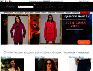 bg-look.com screenshot