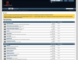bgaudioclub.org screenshot