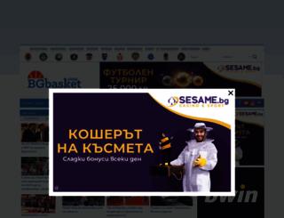 bgbasket.com screenshot