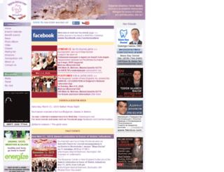 bgfocus.com screenshot