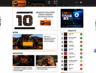 bgradio.bg screenshot