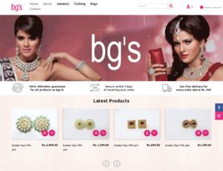 bgs.in screenshot