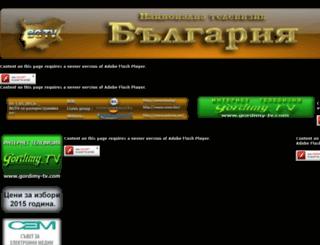 bgtv-tv.com screenshot