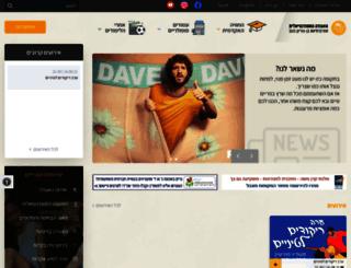 bgu4u.co.il screenshot