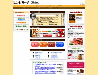 bh-recipe.jp screenshot