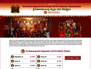 bhadrachalamonline.com screenshot