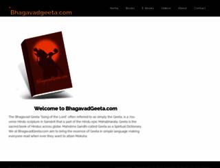 bhagavadgeeta.com screenshot