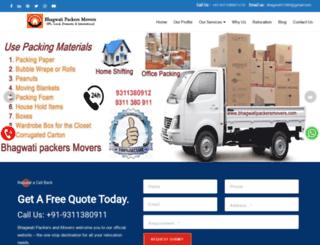 bhagwatipackersmovers.com screenshot