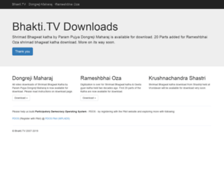 bhakti.tv screenshot