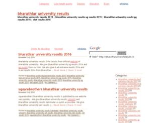 bharathiaruniversityresults.in screenshot