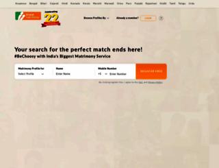 bharatmatrimonial.com screenshot