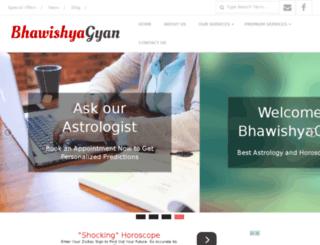 bhawishyagyan.com screenshot
