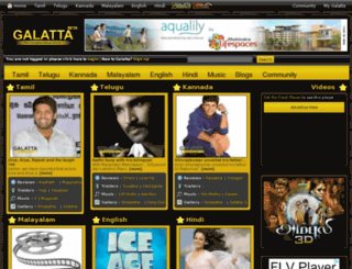 bhojpuri.galatta.com screenshot