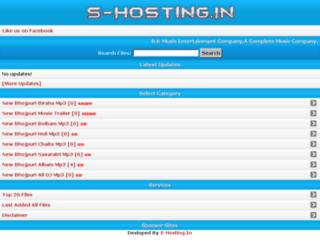 bhojpurideshi.com screenshot