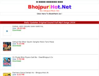 bhojpurihot.net screenshot