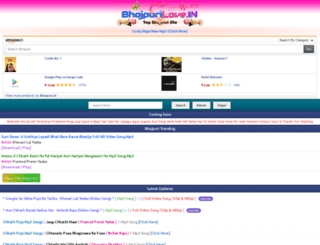 bhojpurimp3song.net screenshot