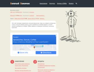 bhom.ru screenshot