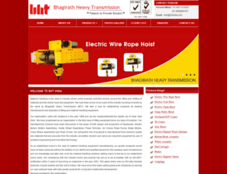 bhtindia.com screenshot