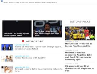 bhumigreens.com screenshot