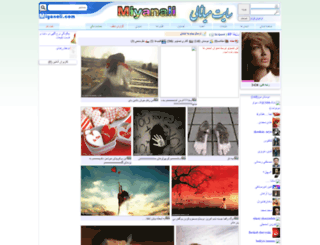 bi-kas4.miyanali.com screenshot
