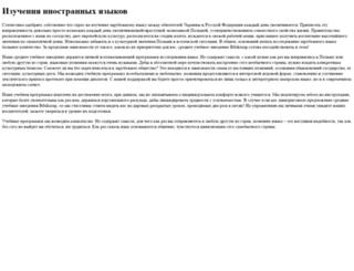 bibikazap.ru screenshot