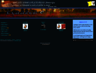bibleintamil.com screenshot