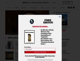 biblicalarchaeology.org screenshot