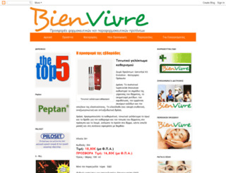 bien-vivre-hellas.blogspot.gr screenshot
