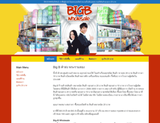 big-b-wholesale.com screenshot