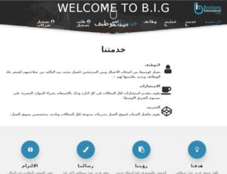 big-eg.com screenshot